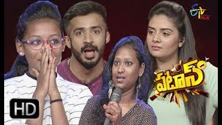Patas| 9th August 2018 | Full Episode 839 | ETV Plus