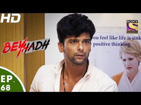 Beyhadh - बेहद - Episode 68 - 12th January, 2017