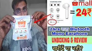 {Unboxing} 24rs Vala Bluetooth Mono  Earphone. Worth Buying?