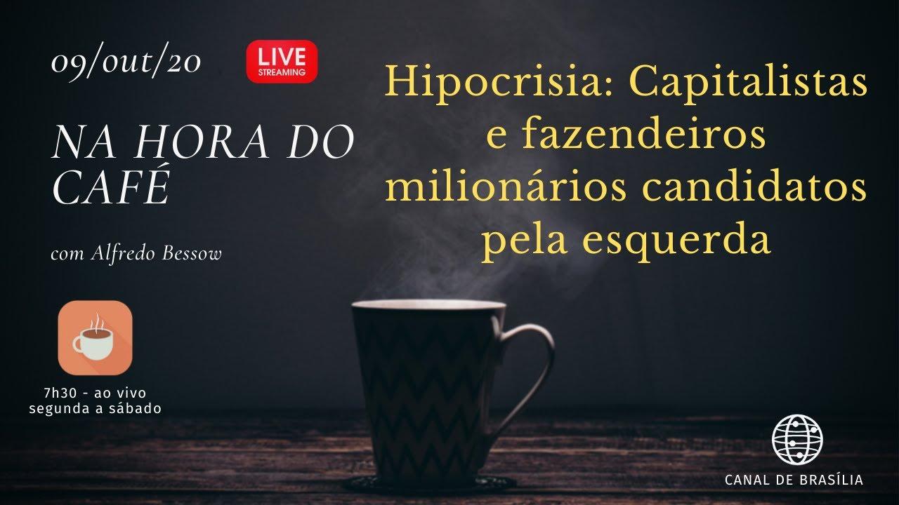 Na hora do café - Retratos do Brasil: Capitalistas e fazendeiros de esquerda