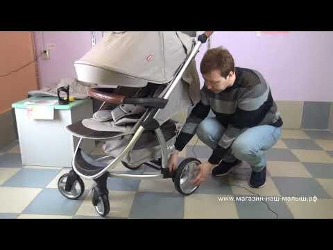 Carrello Vista коляска детская прогулочная. Обзор от Www.магазин-наш-малыш.рф