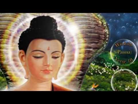 Thirty eight (38) Blessings Mangala Sutta -- Life of Supreme Blessings