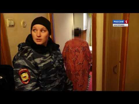 В преддверии Нового года в Костромской области активизировались мошенники
