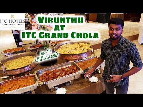 விருந்து - ITC Grand Chola Chennai