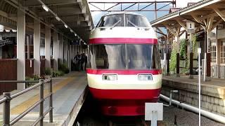 ご当地駅メロディー 長野電鉄湯田中駅「美わしの志賀高原」