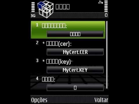 Certificado Symbian em dois minutos
