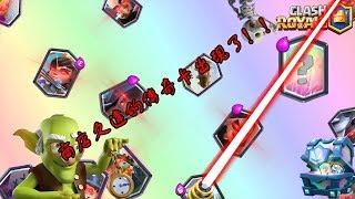 皇室戰爭 #06 商店里出現久違的500鑽傳奇寶箱!!!附送開箱神奇寶箱!