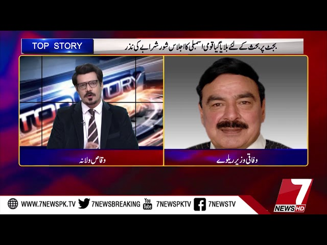 TOP STORY 14 JUNE 2019    7NEWS OFFICIAL