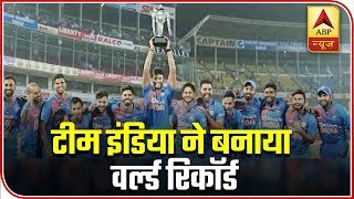 India Beat B'desh By A World Record | ABP News