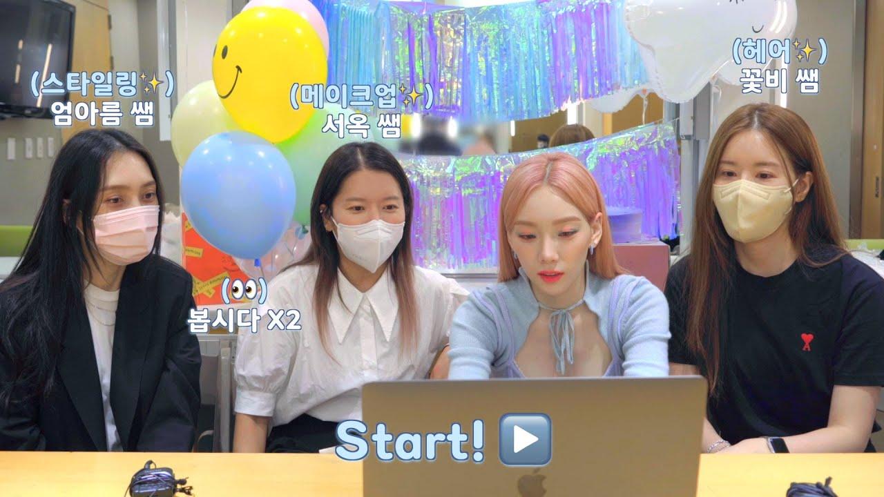 태연 TAEYEON 'Weekend' MV Commentary with 헤.메.스 쌤