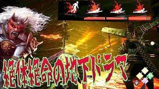 鬼相手の絶体絶命の地下ドラマ【デッドバイデイライト】#83