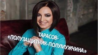 Ольга Бузова в очередной раз высмеяла своего экс-супруга  (15.05.2017)