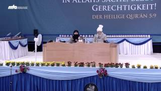 Jalsa Salana Germany 2015 Day 2 |  Lajna Session Poem