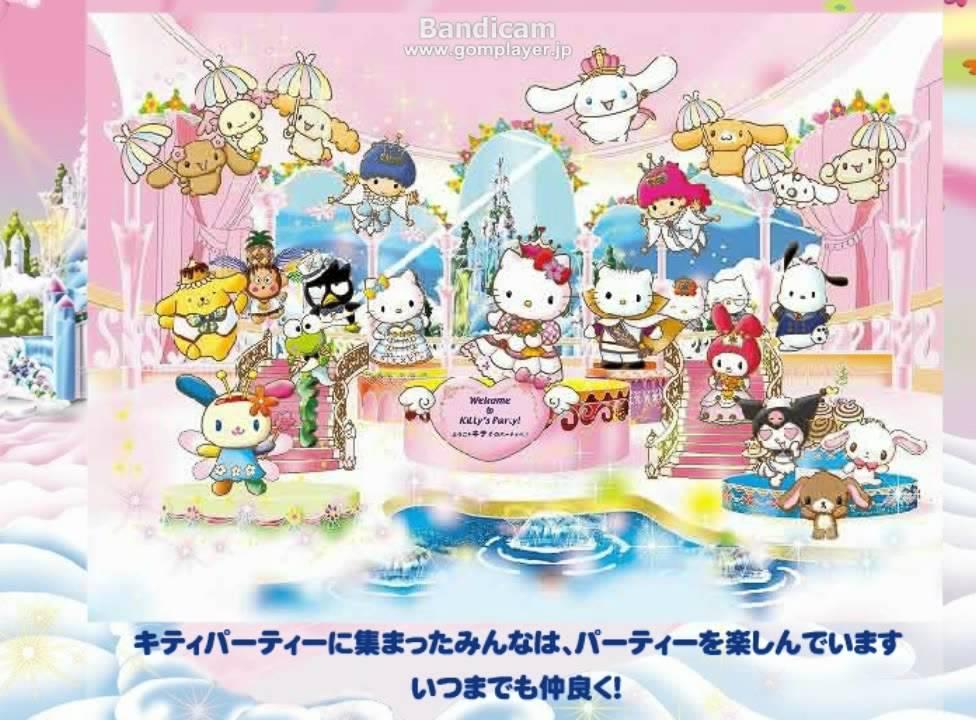 サンリオキャラクターボートライドのストーリーposted by alibiuo3