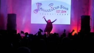 Людмила Соколова - Люда хочет войти - Милицейская Волна май 2017