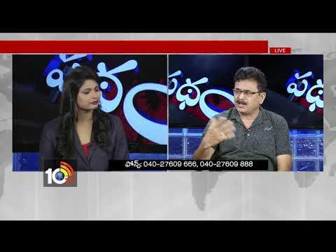 సింగరేణిలో ఎన్నికల కోలహలం | Janapatham | 10TV