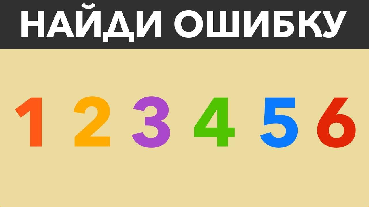 ответы на тест по математике 5 6 класс конкурс ребус