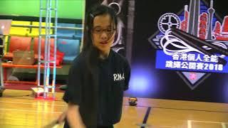 Publication Date: 2018-04-18 | Video Title: 【香港個人全能跳繩公開賽2018】- Li Cheuk Ki