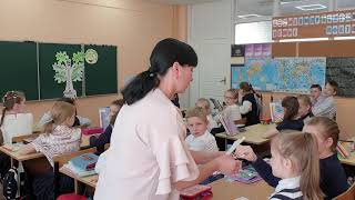 """Конкурс """"Лучший учитель начальных классов 2019"""".  Фрагмент урока."""