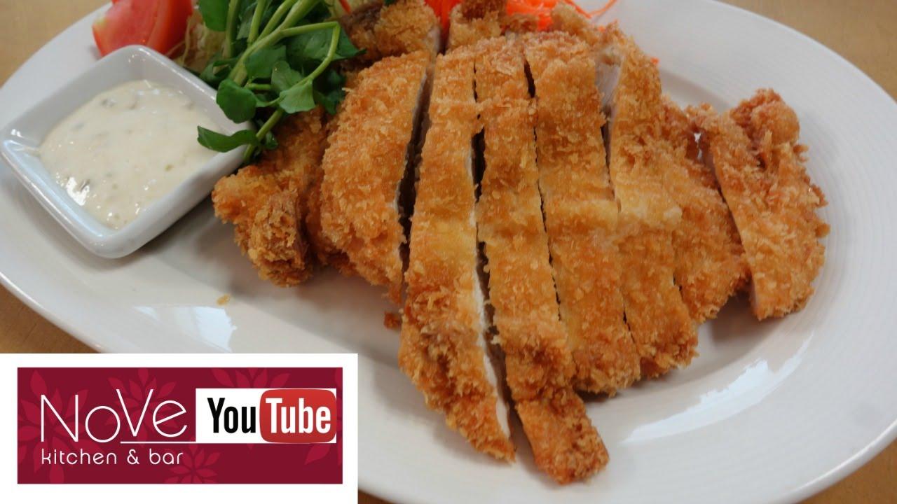 Chicken Katsu - How To Make Sushi Series - YouTube