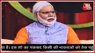 Kumar Vishwas के KV सम्मलेन में क्या Modi जी बताएंगे की आखिर अच्छे दिन कब आएंगे ?