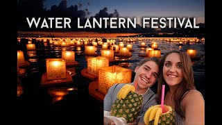 Water Lantern Festival 2019 | Couples Vlog Ep. 1