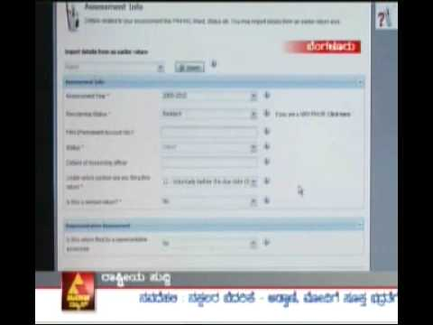 Suvarna  TV - Now prepare your income tax return in India for FREE (Kannada) Travel Video