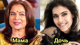 Красивые мамы Индийских актрис | Это нужно знать.