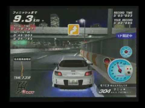 WMMT3DX Nagoya Highway Time Attack 3'02