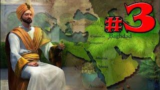 Цивилизация 5 Аравия прохождение #3