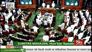 Lok Sabha condoles the death of DMK chief M Karunanidhi