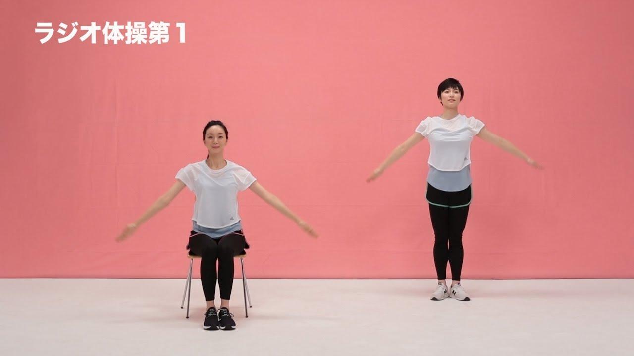 ラジオ 体操 種類 【運動不足解消】ラジオ体操の効果とコツ【約400種類の筋肉に刺激】