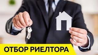 видео агентство недвижимости в Москве