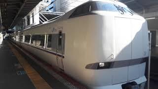 JR西日本大阪駅で683系しらさぎ色とリニューアル色回送列車の発車シーン(2019年11月10日日曜日)携帯電話で撮影
