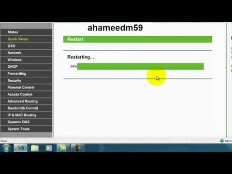 how to change tp link router settings