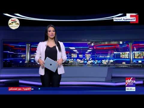 موجز أخبار الـ 6 صباحاً مع سارة عبدالله