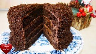 ТРЮФЕЛЬНЫЙ ТОРТ | Простой и быстрый ШОКОЛАДНЫЙ ТОРТ | Домашний торт| Проверенный рецепт