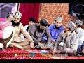 Muhammad Sufyan Qadri  | Hafiz Tahir Qadri And Hafiz Ahsan Qadri Sahab |khatam E Nabuwat Conference
