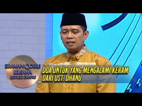 KESEMUTAN & MATI RASA PADA TANGAN LANGSUNG SEMBUH|MATI RASA|PANAS|BAAL|KEBAS|PADA TANGAN|INDONESIA.