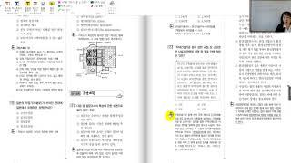 조경기사 2016년 1회_1[구민사/구민아]