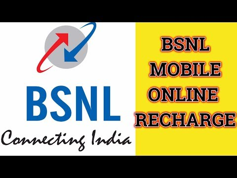 How to Recharge your BSNL Mobile without Login through