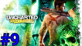 Uncharted: El Tesoro de Drake | Capítulo 9 |