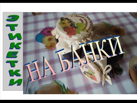 Алкогольные напитки советских времен (109 фото) » Триникси