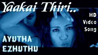 Yakkai Thiri   Aaytha Ezhuthu HD Video Song + HD Audio   Siddharth,Trisha   A.R.Rahman
