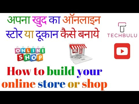 How to make online business website in india
