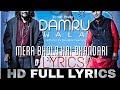 Mera Bhola Hai Bhandari Full HD lyrics  Hansraj Raghuwanshi   Suresh Verma   Paramjeet Pammi  iSur