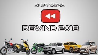 Auto Tatva : Rewind 2018   #YouTubeRewind
