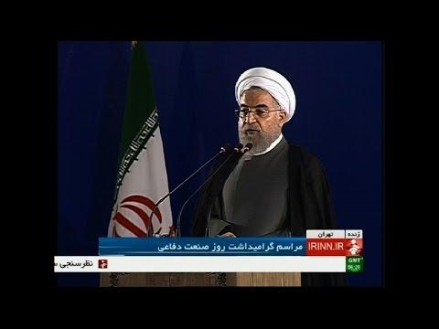 Iran unveils new short range ballistic missile
