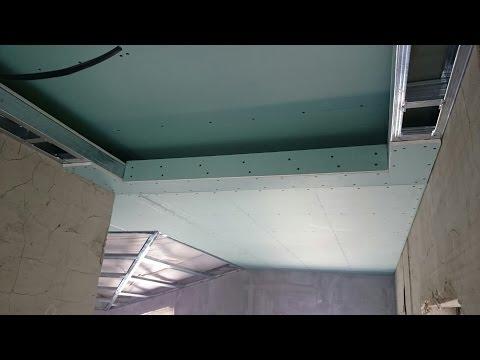 как сделать потолок с подсветкой, из профиля CD. Plasterboard ceiling.