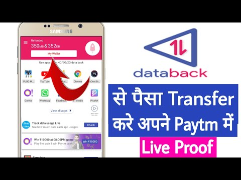 How To Get Free Mobile Data Using Databack App